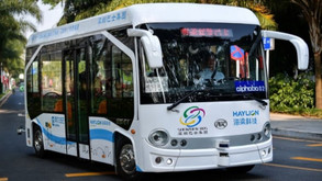 Çin'de insansız otobüsler görücüye çıktı.