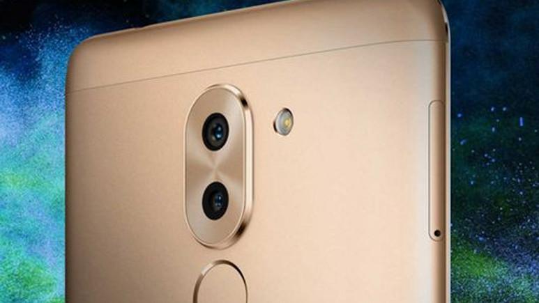 İşte Huawei Honor 9'un teknik özellikleri ve fiyatı
