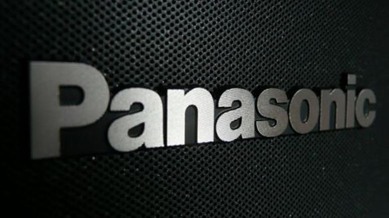 Panasonic'ten dayanıklı bilgisayar Toughbook CF-33!