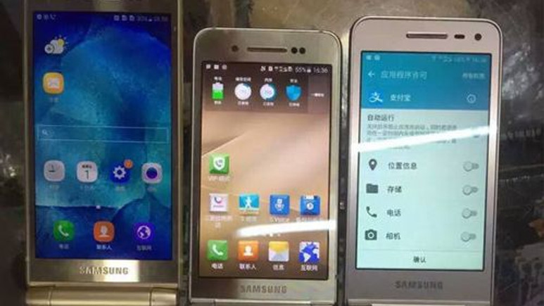 Samsung'dan 4.500 TL'ye kapaklı telefon!