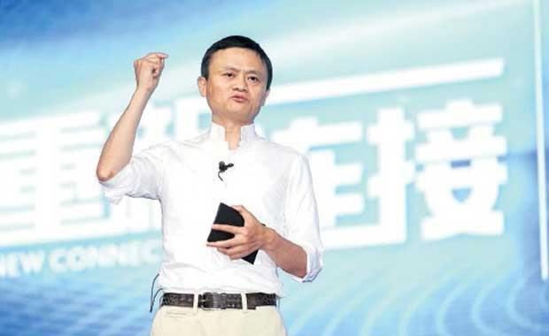 İşte Jack Ma'nın inanılmaz hayat hikayesi - Page 3