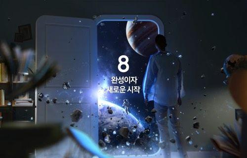 Galaxy S8 için yeni reklam yayınlandı!