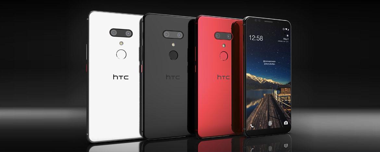 HTC U12+'ın tüm teknik detayları belli oldu