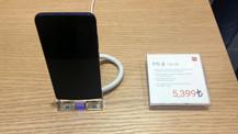 Xiaomi Mi 8'in Mi Store fiyatı belli oldu!