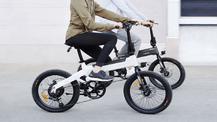 Xiaomi'nin 80 km menzilli elektrikli bisikleti: HIMO C20