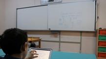 Türk Telekom'dan eğitim amaçlı yeni uygulama: TahtApp