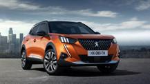 Yeni Peugeot 2008 fiyatları zamlandı! İşte yeni fiyatlar!