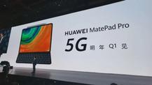 5G destekli tablet MatePad Pro 5G tanıtıldı! İşte fiyatı!