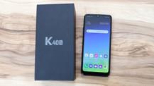1000 TL'lik LG K40S kutudan çıkıyor (video)