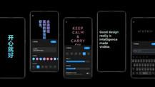 Xiaomi MUIU 12 tanıtıldı çıkış tarihi açıklandı!