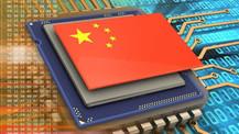 Bir Çinli daha Türkiye'de akıllı telefon üretecek! hayır Xiaomi değil