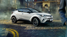 2021 Toyota C-HR Hybrid fiyatlarına zam! Bu sefer üzdü!