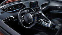 2021 Peugeot 2008 229.700 TL'den başlayan fırsat fiyatı ile satışta!