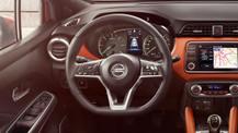 2021 Nissan Micra fiyatları düşmeye devam ediyor! İşte yeni fiyatlar!