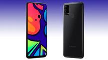 Samsung Galaxy M22'nin işlemcisi belli oldu!