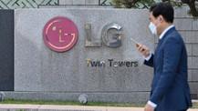 LG kullanıcılarına bir şok daha! Kapanma üstüne kapanma!