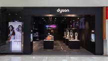 Dyson ürünlerine özel deneyim merkezini gezdik