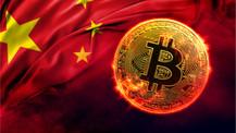 Çin tüm kripto para işlemlerini yasakladı! Sebebi enteresan!