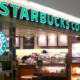 Starbucks mağazalarını kapatacak!