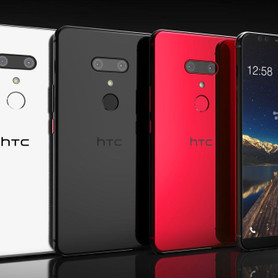 Özellikleri ile dikkat çeken HTC U12 Plus!