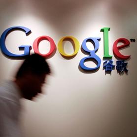 Google'da çalışmak ister misiniz?