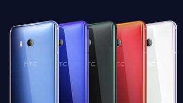 HTC'den ekran yakalama aracı!