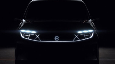 Çinli otomotiv devi Byton'ın sır otomobili