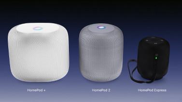 HomePod 2 nasıl olacak?