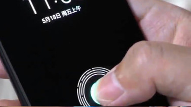 Xiaomi Mi 8 ekran parmak izi sensörü ile geliyor (Video)