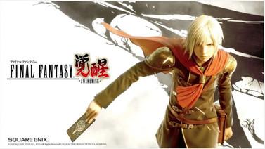 Final Fantasy: Uyanış mobile Türkçe geldi!