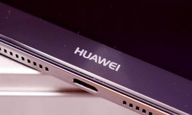 Huawei Y9 ile batarya derdi ortadan kalkıyor!