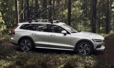 Volvo V60 Cross Country konforu hissettirecek!