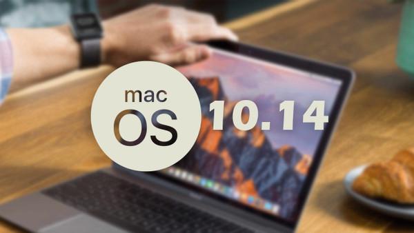 macOS Mojave 10.14 tanıtıldı!