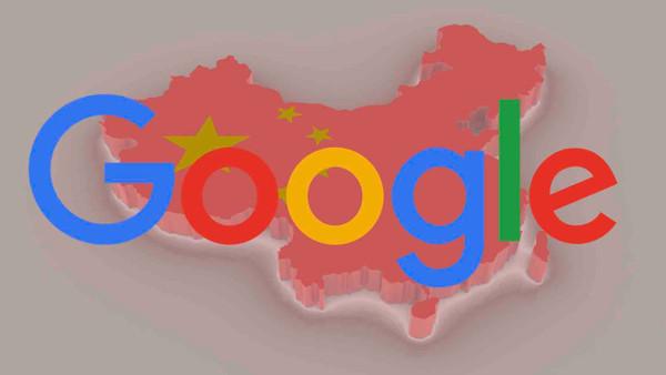 Çin'den son dakika Google açıklaması!