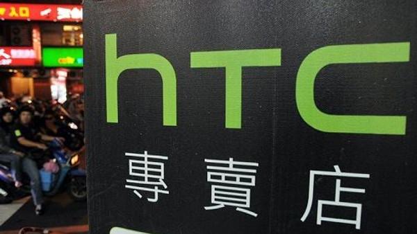 HTC'nin yeni telefonu Zara sızdırıldı!