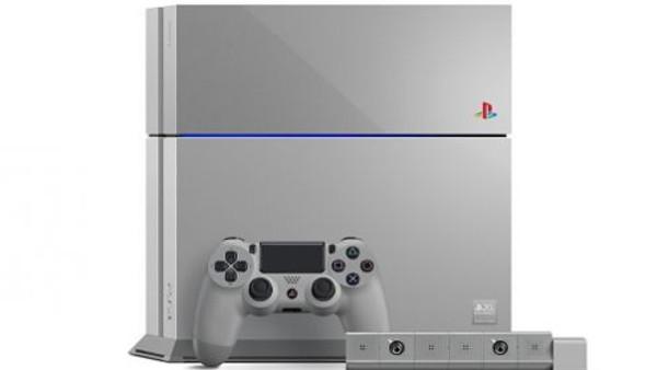 PlayStation 4 20th Anniversary Edition'ı kameralar önünde parçalamak için 20,300 dolar istiyor