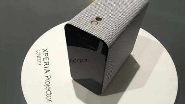 Sony Xperia Projector MWC 2016'da tanıtıldı