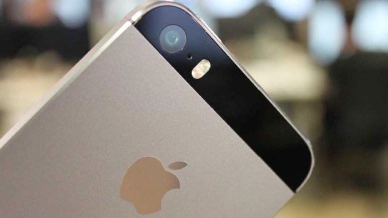 iPhone 5s, Akademi Sineması Müzesi'nde sergilenecek!