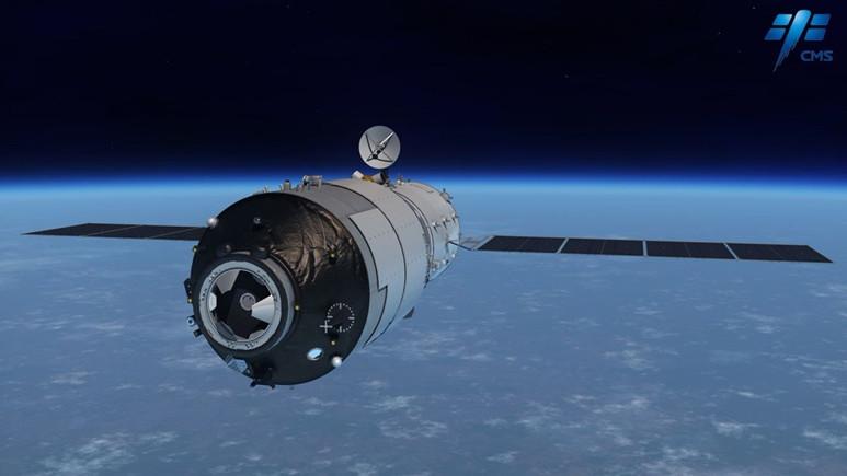 Tiangong-1'in düşeceği yer belli oldu!