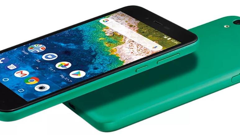 Yeni Android One telefonu duyuruldu!