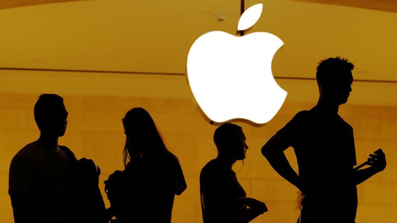 Dünyada bir ilk: Apple 1 trilyon dolara ulaştı!
