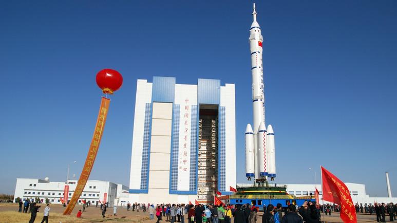 Çin uzaya okyanus gözlem uydusu gönderdi!