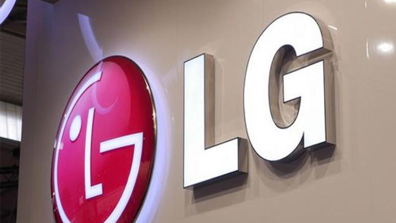 LG G4'ün daha düşük özellikli versiyonu LG G4s sızdırıldı