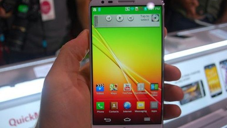 LG G2'nin fiyatı netleşiyor