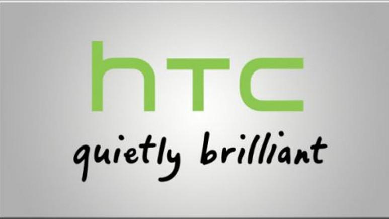 HTC One Max'ın gücü neden az olacak?
