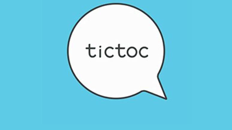 TicToc ile bilgisayarınızdan telefona mesajlaşın