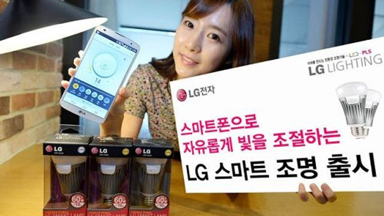LG'den akıllı ampul