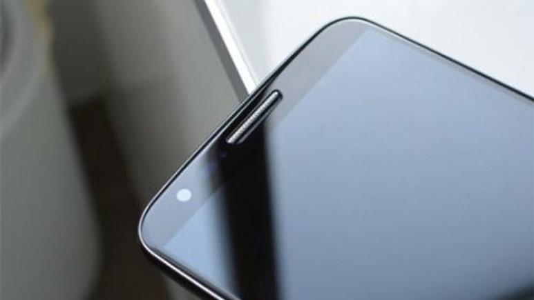 LG G3, 20 Megapixel kamerayla mı gelecek?