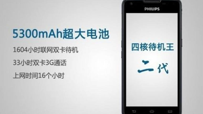 Philips, 5.300 mAh bataryaya sahip ilk akıllı telefonu satışa sundu!