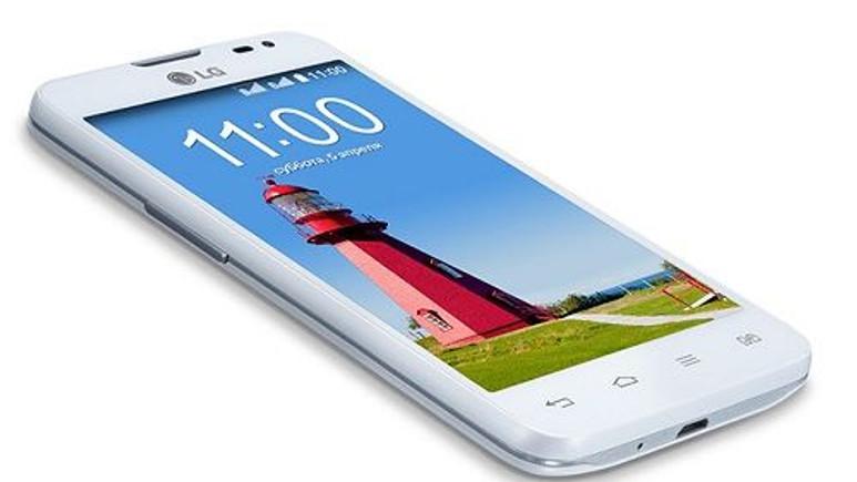 LG'den giriş seviyesi akıllı telefon: L65